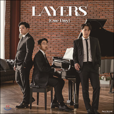 레이어스 (Layers) - 1집 One Day [LP]
