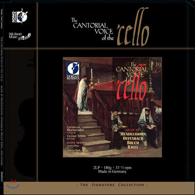 Coenraad Bloemendal 첼로의 성가 (The Cantorial Voice of the Cello) [2LP]