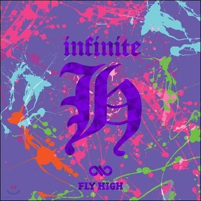 인피니트 H (Infinite H) - 미니앨범 : Fly High