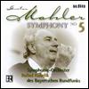 말러 : 교향곡 5번 (Mahler : Symphony No.5) - Rafael Kubelik