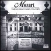 ������Ʈ : �� �ǾƳ� ���ְ��� (Mozart : Twelve Great Piano Concerti) (5CD) - Walter Klien
