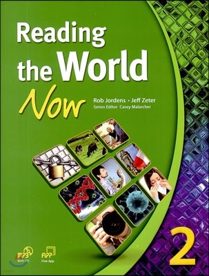 Reading the World Now 2