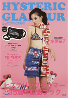 HYSTERIC GLAMOUR 35th ANNIVERSARY BOOK