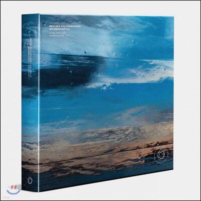 Simon Rattle 시벨리우스 교향곡 전곡집 - 사이먼 래틀, 베를린 필 [7LP 박스 세트]