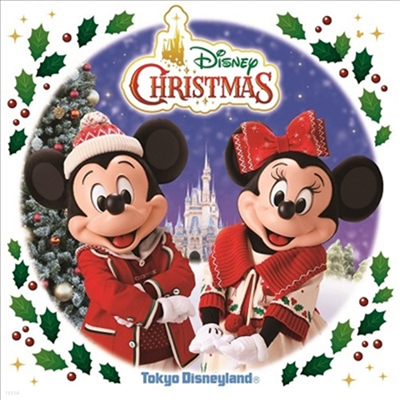 Various Artists - Tokyo Disneyland : Disney Christmas 2019