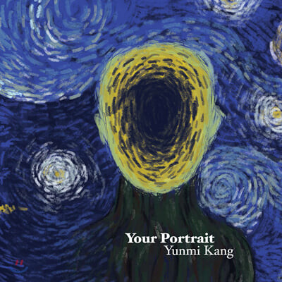 강윤미 (Yunmi Kang) 2집 - Your Portrait