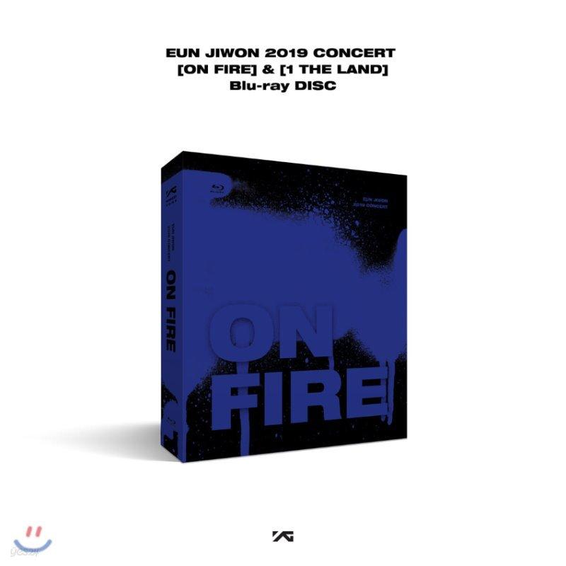 은지원 - EUN JIWON 2019 CONCERT [ON FIRE] & [1 THE LAND] Blu-ray [한정판]