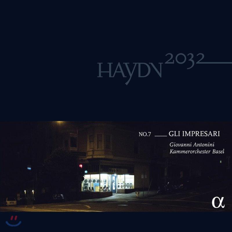 Giovanni Antonini 하이든 2032 프로젝트 7집 (Haydn 2032 Vol. 7 - Gli Impresari) [2LP+CD]