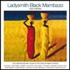 Ladysmith Black Mambazo - And Friends (Deluxe Edition)