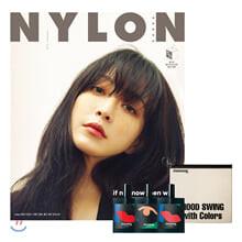 나일론 NYLON B형 (여성월간) : 12월 [2019년]