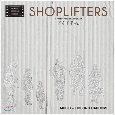 어느 가족 영화음악 (Shoplifters OST by Hosono Haruomi 호소노 하루오미) [LP]