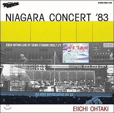 Ohtaki Eiichi (오타키 에이치) - Niagara Concert '83 [LP]