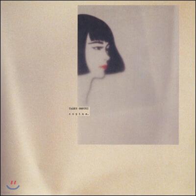 Onuki Taeko (오누키 타에코) - 9집 Copine. [LP]