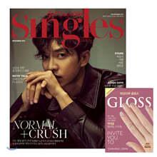Singles 싱글즈 B형 (월간) : 12월 [2019]
