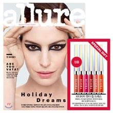 allure 얼루어 (월간) : 12월 [2019]