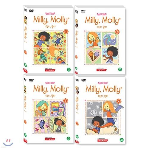 [DVD] Milly, Molly 밀리, 몰리 2집 (4 Disc)