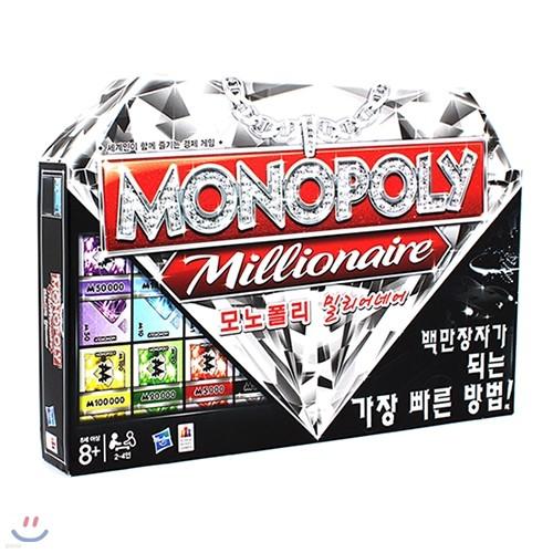 [코리아보드게임즈] 모노폴리 밀리어네어 Monopoly Millionaire