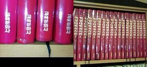 하이디 학생대백과사전 컬러판 1~18 전편 있습니다.