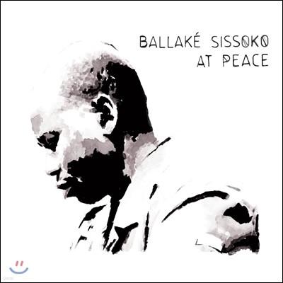Ballake Sissoko - At Peace