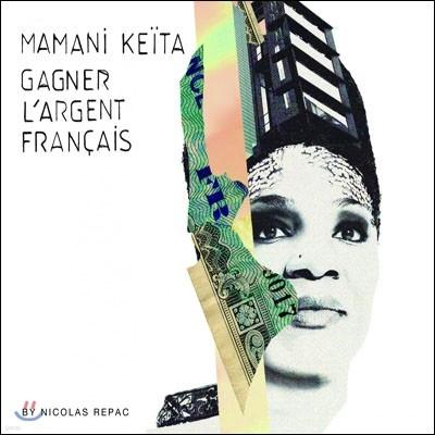 Mamami Keita - Gagner L'argent Francais