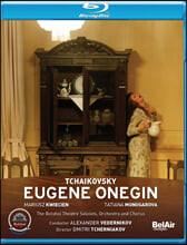 Alexander Vedernikov 차이코프스키: 오페라 '오네긴' (Tchaikovsky: Eugene Onegin)