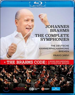 Paavo Jarvi 브람스: 교향곡 전곡 / 다큐멘터리 '브람스 코드' (Brahms: The Complete Symphonies / The Brahms Code)
