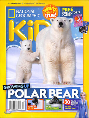 National Geographic Kids (월간) : 2019년 12/01월