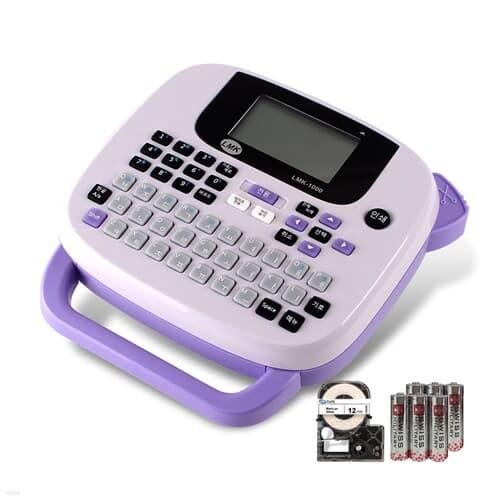 휴대용 라벨프린터 LMK-1000 라이트퍼플