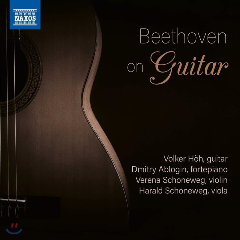 Volker Hohn 기타로 편곡한 베토벤 작품집 (Beethoven on Guitar)