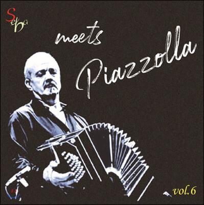 새바 (Seba) - 6집 SEBA meets Piazzolla