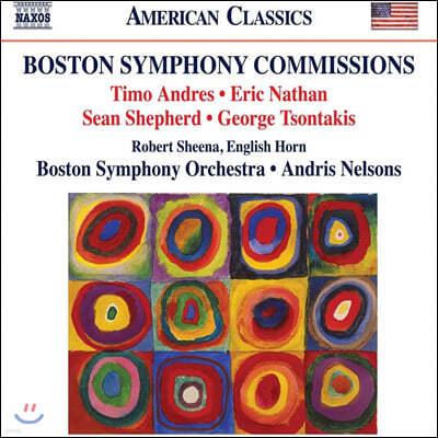 Andris Nelsons 보스턴 심포니 오케스트라 위촉 작품집 (Boston Symphony Commissions)