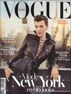 [과월호] Vogue Paris (월간) : 2013년 2월