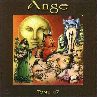 Ange (앙쥬) - Tome 87 [LP]