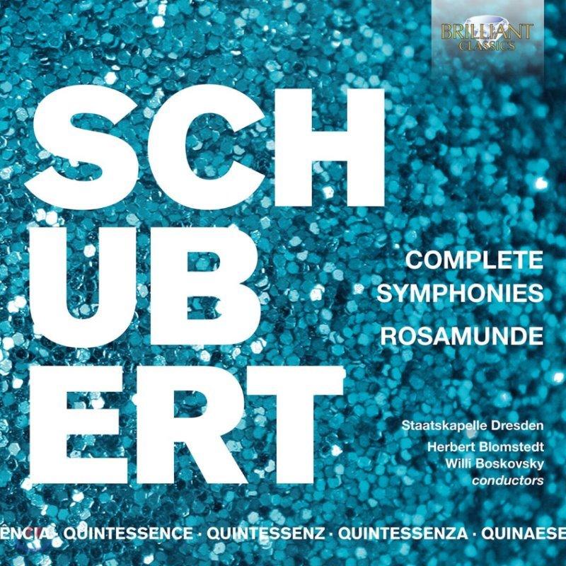 Herbert Blomstedt 슈베르트: 교향곡 전곡, 로자문데 전곡 - 헤르베르트 블롬슈테트 (Schubert: Complete Symphonies and Rosamunde)