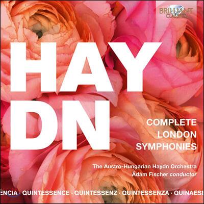 Adam Fischer 하이든: 런던 교향곡 전집 (Haydn: Complete London Symphonies)