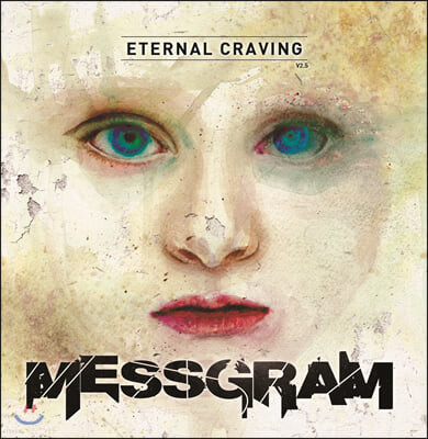 메스그램 (Messgram) - Eternal Craving