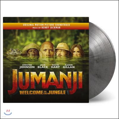 쥬만지: 새로운 세계 영화음악 (Jumanji: Welcome To The Jungle OST by Henry Jackman) [실버 & 블랙 마블 컬러 LP]