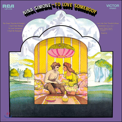 Nina Simone (니나 시몬) - To Love Somebody [퍼플 & 블랙 마블 컬러 LP]