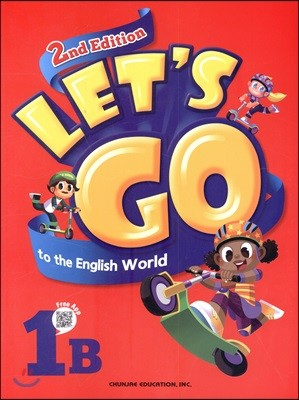 Let's go to the English World 1B