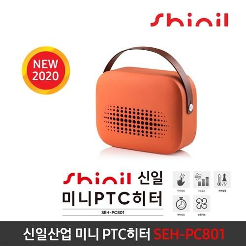 신일산업 미니온풍기 3단온도 8시간 타이머 터치식 SEH-PC801