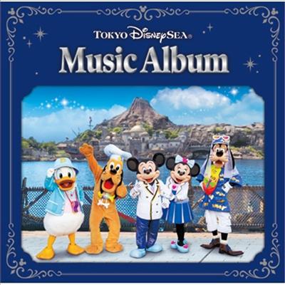 Various Artists - Tokyo Disneysea : Music Album
