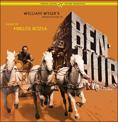 벤허 (1959) 영화음악 (Ben Hur OST by Miklos Rozsa) [LP]