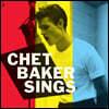 Chet Baker (쳇 베이커) - Chet Baker Sings [LP+7인치 Vinyl]