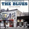 16개의 블루스 명반 모음집 (Easy Introduction To the Blues: Top 16 Albums)