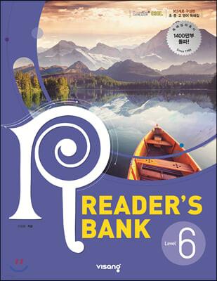 리더스뱅크 Reader's Bank Level 6 (구 Level 3)