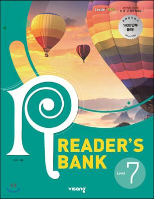 리더스뱅크 Reader`s Bank Level 7 (구 Level 4)