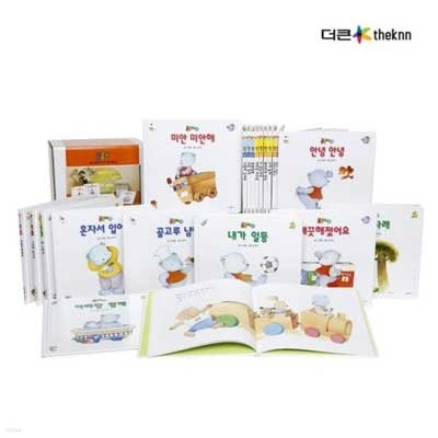[라운딩도서] NEW 개정판  곰곰이(곰곰이 생활동화) (전20권) /(세이펜 기능적용, 세이펜 미포함 구성)
