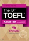 The iBT TOEFL Actual Test vol. 2 Speaking