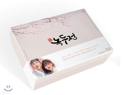 녹두전 : KBS 드라마 감독판 : 블루레이