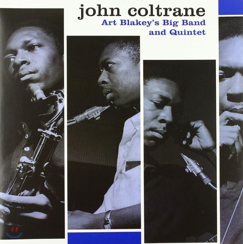 John Coltrane (존 콜트레인) - Art Blakey's Big Band And Quintet [LP]